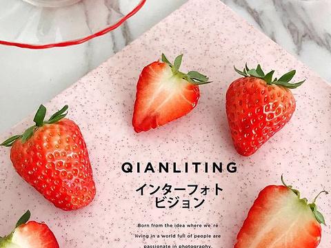 甜心草莓采摘园旅游景点图片
