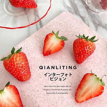 甜心草莓采摘园的图片