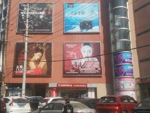 武汉婚纱照材城旅游景点图片