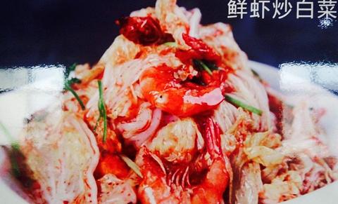 胖婶渔家饺子菜馆的图片