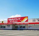 鹤羽药妆(五稜郭店)