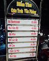 Milk Tea Karaoke - Cclub