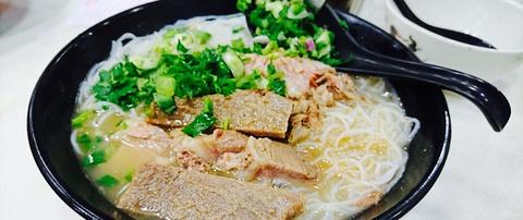 水上人鱼蛋粉(联昌街店)