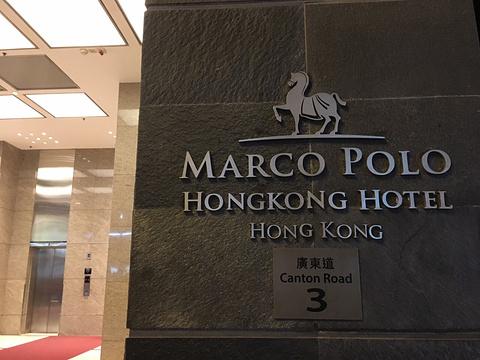 马哥孛罗香港酒店商场