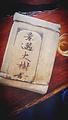 景迈腊国茶庄