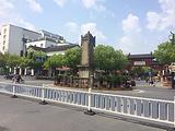 解放路商业街