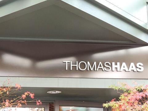 Thomas Haas(基斯兰奴店)