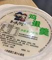 正一味石锅拌饭(温泉文化中心店)
