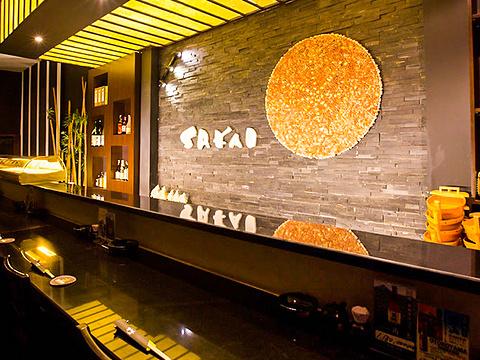 SAKAI Japanese Restaurant旅游景点图片