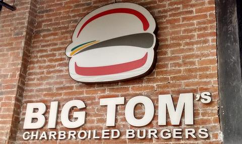 Big Tom's Charbroiled Burger