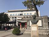 汕头市潮阳区博物馆