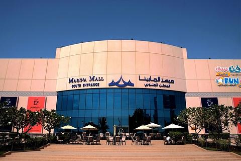 海滨购物中心的图片