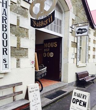 Harbour Street Bakery