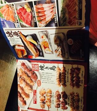 居酒屋 烤肉店「和民家」(銀座土橋店)