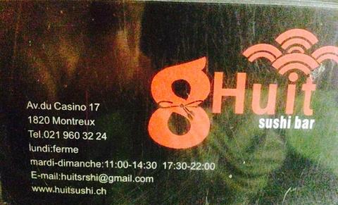 Huit Sushi的图片
