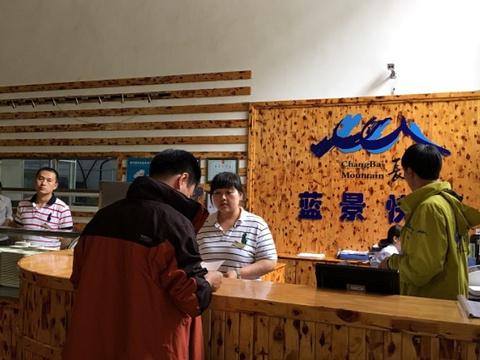 长白山北景区蓝景快餐自助餐旅游景点图片