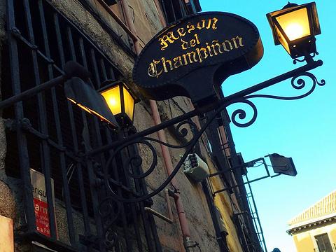Meson del Champinon旅游景点图片