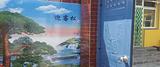 东村花台小西藏老隗农家院