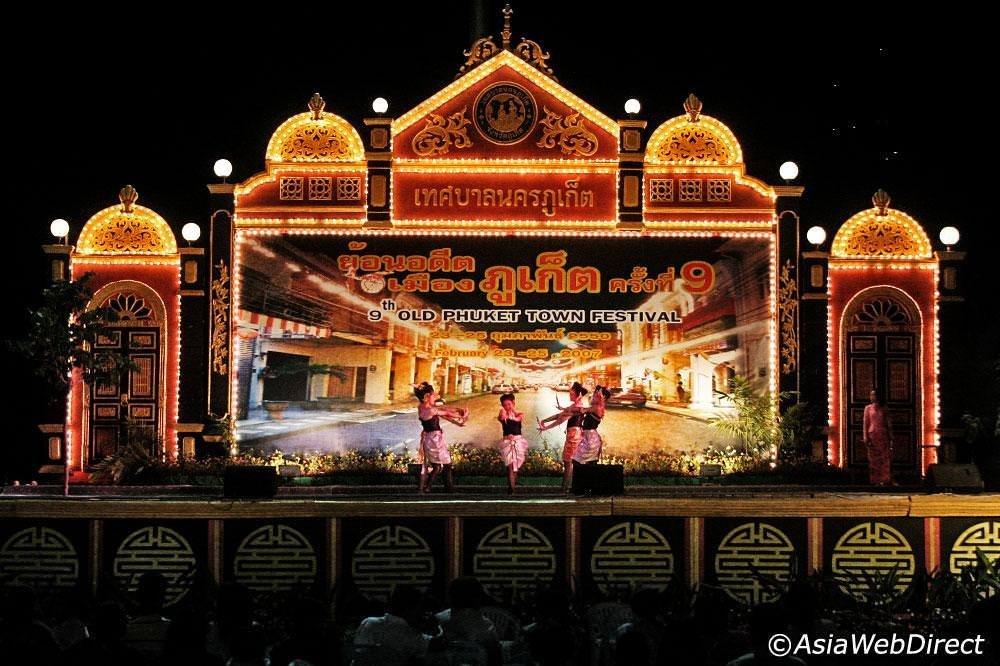 普吉岛老镇节