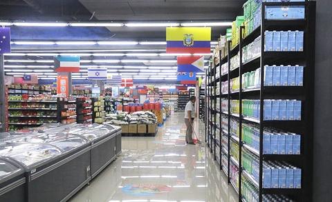 综合保税区进口商品直销中心的图片