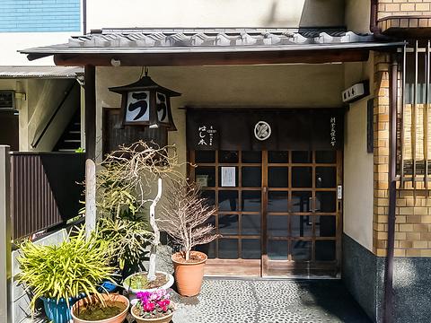 Hashimoto旅游景点图片
