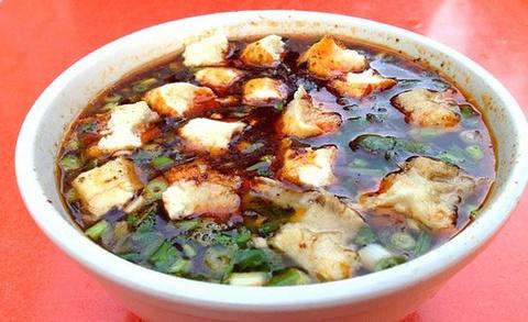 邢老三胡辣汤的图片