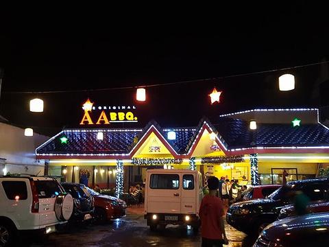 AA BBQ旅游景点图片