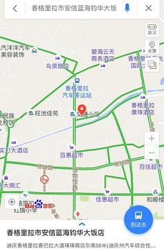 安信蓝海钧华大饭店