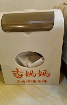 吉妈妈手擀面(师大店)