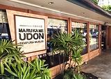 丸龟制面Marukame Udon