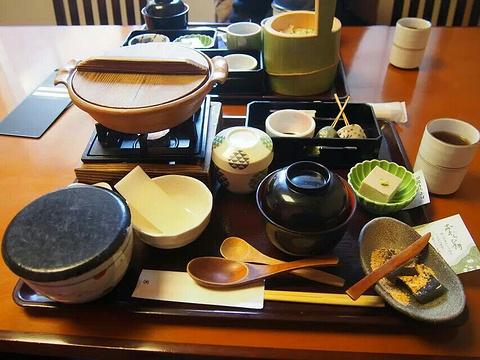 嵯峨豆腐 稻(北店)
