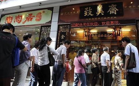 广州老字号手信街