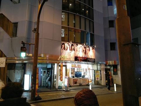 ドン・キホーテ静岡両替町店