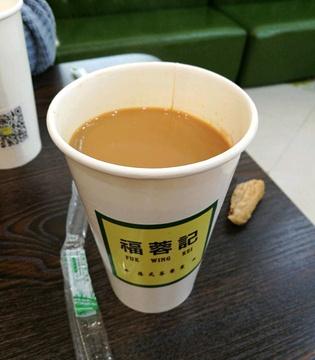 福蓉记港式茶餐室
