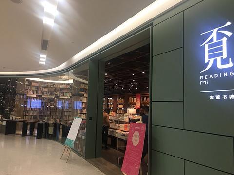 覔书店(东城区)
