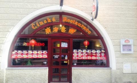 Chinese Restaurant Orient