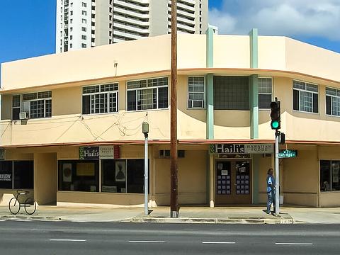 Haili's Hawaiian Food旅游景点图片