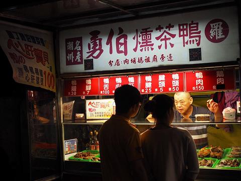 勇伯熏茶鸭旅游景点图片