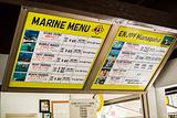 军舰岛餐厅