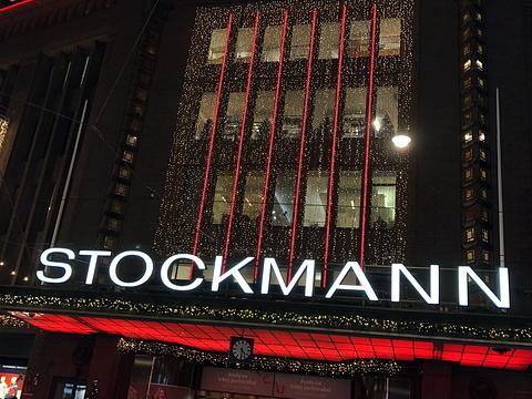Stockmann旅游景点图片