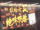 板栗饼(莫愁村店)