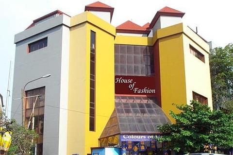 House of Fashions商场