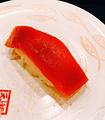 元祖寿司(京急蒲田店)