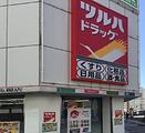 鹤羽药妆(东旭川店)