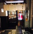 Torishige, Nishikasai