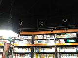 Mind Bookstore 悦读书屋