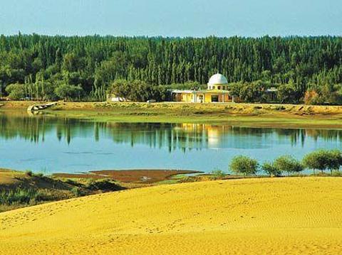 乌鲁瓦提风景区的图片