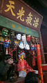 石邮傩文化古村