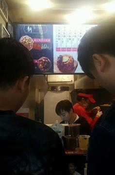 南阳路粢饭团