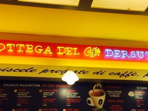 Bottega del Caffe Dersut旅游景点图片